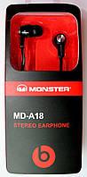 Вакуумные наушники-вкладыши MONSTER BEATS MD-А18