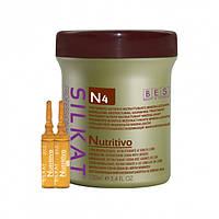 Восстанавливающая минерализующая сыворотка N4 12*10 мл. Silkat Nutritivo BES