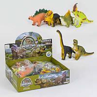 Динозавры 66603 / Х 777-3 (12/2) ЦЕНА ЗА 12 ШТУК В БЛОКЕ