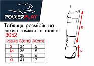 Защита голени и стопы PowerPlay 3052 Черно-Синий S / M / L / XL, фото 5
