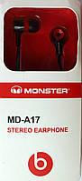Вакуумные наушники-вкладыши MONSTER BEATS MD-А17
