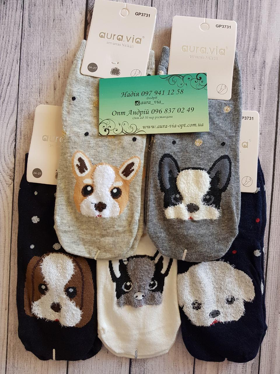 Aura.via. Детские носки с зверушками