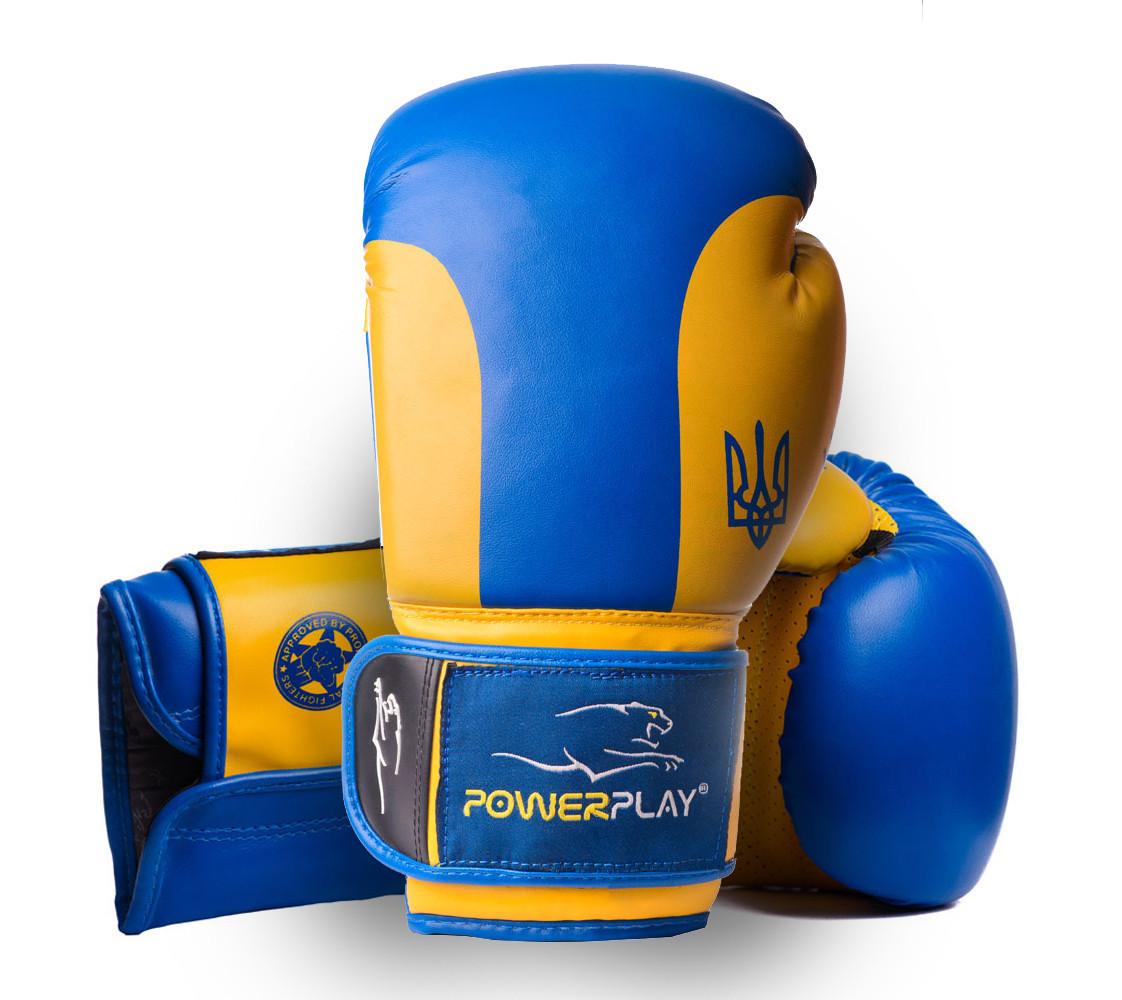 Боксерские перчатки PowerPlay 3021 Ukraine Сине-Желтые 10 унций