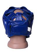 Боксерский шлем тренировочный PowerPlay 3043 Синий S / M / L / XL, фото 3