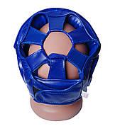Боксерский шлем тренировочный PowerPlay 3043 Синий S / M / L / XL, фото 4