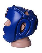 Боксерский шлем тренировочный PowerPlay 3043 Синий S / M / L / XL, фото 5