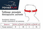 Боксерский шлем тренировочный PowerPlay 3043 Синий S / M / L / XL, фото 7