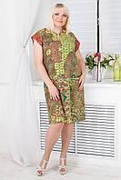Летнее яркое платье больших размеров (рр 46-62)