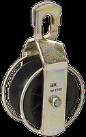 Раскаточный ролик РОР-1 (ST26.1)
