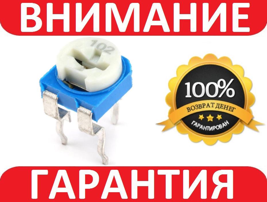 Потенциометр 1K RM065 102