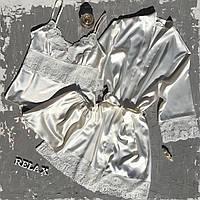 Шелковый комплект женский халат и пижама цвет айвери