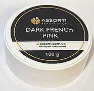 Гель Dark French Pink, 100 г, фото 2