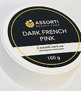 Гель Dark French Pink, 100 г, фото 3