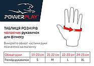 Перчатки для Кроссфит PowerPlay Hit Full Finger Черно-Зеленые XL, фото 4