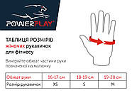 Перчатки для фитнеса PowerPlay 1735 женские Серо-Голубые M, фото 4