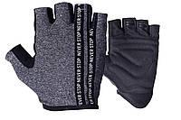 Перчатки для фитнеса PowerPlay 9940 Серые XS, фото 1