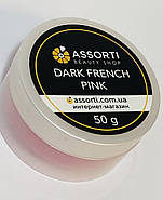 Гель Dark French Pink, 50 г, фото 3
