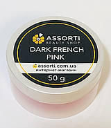 Гель Dark French Pink, 50 г, фото 2