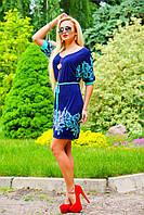 Стильне та ефектне плаття, з тонким паском на лінії талії, пряме, синє, микромасло, фото 1