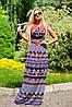 Шикарное платье в пол, высокий пояс на завязке, микромасло