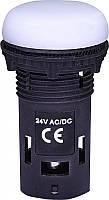 Лампа сигнал. LED матовая ECLI-024C-W 24V AC/DC (белая)