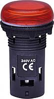 Лампа сигнал. LED матовая ECLI-240A-R 240V AC (красная)