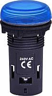 Лампа сигнал. LED матовая ECLI-240A-B 240V AC (синяя)