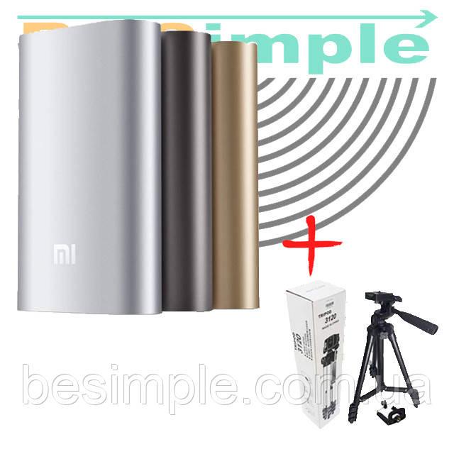 Power Bank Xiaomi 20800 mAh, Подарок Штатив Tripod 3120 для камеры и телефона (35-106 см)