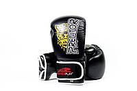 Боксерские перчатки PowerPlay 3009 Черные 8 унций, фото 1