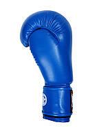 Боксерские перчатки PowerPlay 3004 Синие 10 oz 12 oz 14 oz 16 oz 18 oz, фото 3