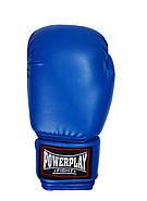 Боксерские перчатки PowerPlay 3004 Синие 10 oz 12 oz 14 oz 16 oz 18 oz, фото 4