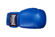 Боксерские перчатки PowerPlay 3004 Синие 10 oz 12 oz 14 oz 16 oz 18 oz, фото 5