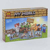 """Конструктор Lele My World  10177 (24) """"Верстак. 8 в 1"""", 517 дет, в коробке"""