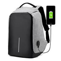 """Рюкзак Bobby антивор, школьный ранец с USB-выходом реплика 15,6"""" 2 цвета (Высокое качество)"""