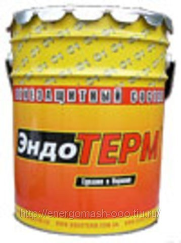 Эндотерм 170205 по металлу на водной основе - ООО ППФ «Мобил» в Днепре