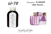 Женские наливные духи Bali Dream Estee Lauder 125 мл