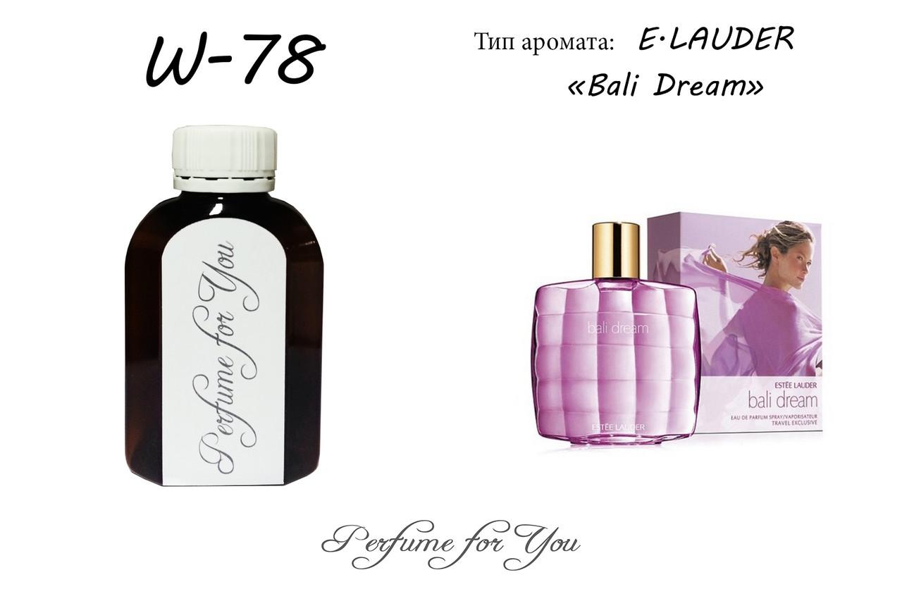Женские наливные духи Bali Dream Estee Lauder 125 мл - Компания Perfume for you в Киеве