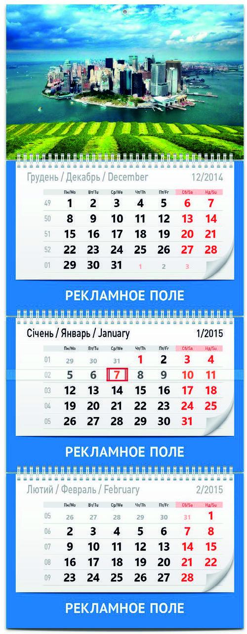 Календарь квартальный «Элит»