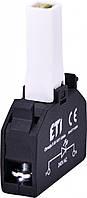 Модуль светодиодный EAHI-240A-B, LED 240V AC (синий)