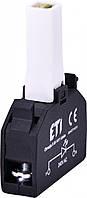 Модуль светодиодный EAHI-024A-A, LED 24V AC/DC (оранжевый)