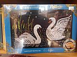 "Мозаика из пайеток ""Лебеди"", Пм-01-04, фото 3"