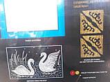 "Мозаика из пайеток ""Лебеди"", Пм-01-04, фото 6"