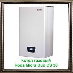 Котел газовый Roda Micra Duo CS 30