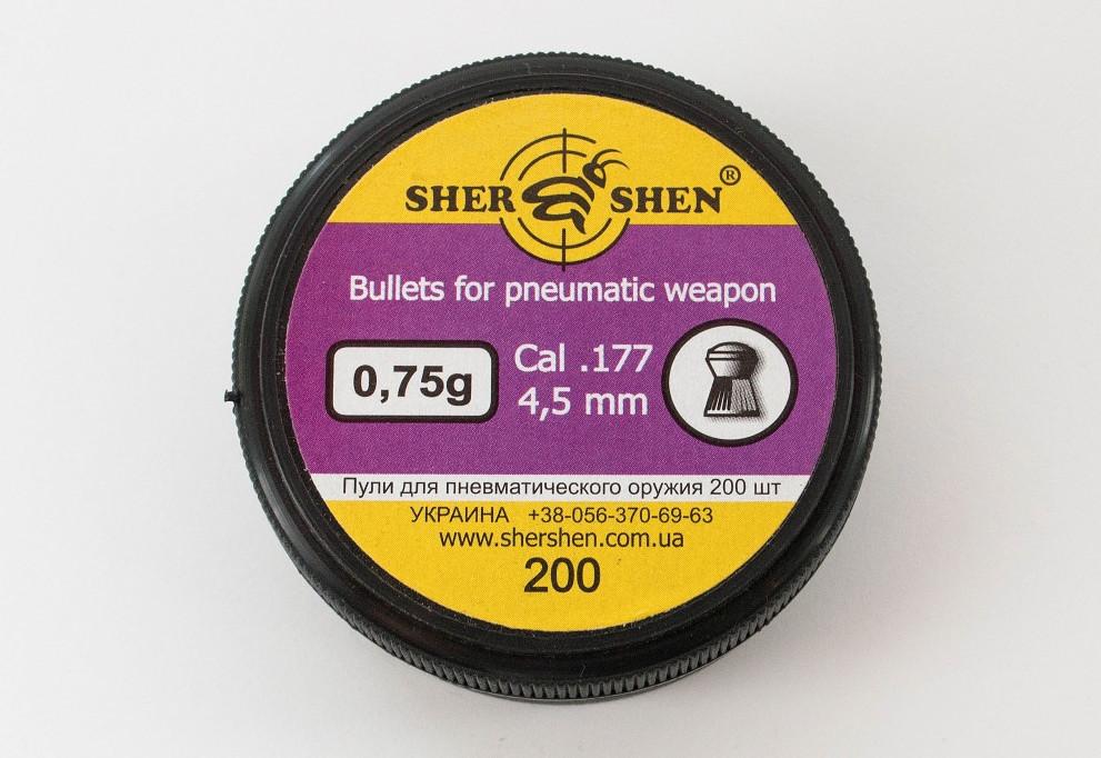 Пули Shershen 0.75г (200 шт)