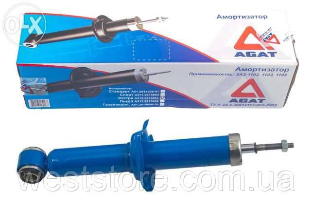 Амортизатор Заз 1102/1103 таврия, славута задний Агат синий люкс