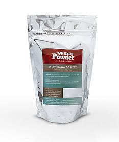 Приправа для риби Holly Powder