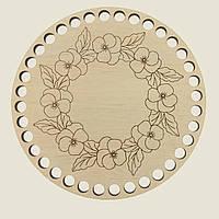 Круглое донышко для вязанных корзин Shasheltoys (100142.16) 16 см