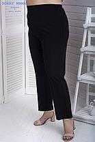 Женские брюки с высокой посадкой с 48 по 98 размер, фото 2