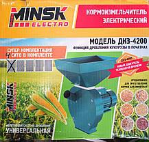 Зернодробилка, дку (измельчитель зерна и кукурузы) Minsk 4.2 кВт, фото 3