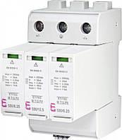 Обмежувач перенапруги ETITEC M T12 PV 1100/12,5 Y RC (для PV систем)